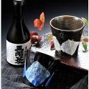 九谷焼銀彩-free cup pair set book case potato shochu set