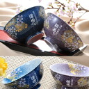 Scatter Arita ware making ceramics storm of falling cherry blossoms gold leaf; a pair of teacups of the same design, one large and one small (entering gift / gift set / family celebration / marriage family celebration / wedding ceremony / gift in return