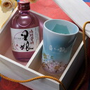 Shipping name putting gift from mid-April Arita Red Fuji Flint area free Cup x Naruto gold potato shochu-daughter
