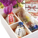 Early June, stock plan Ryukyu glass original beautiful sea rock tumbler authentic shochu assorted gift set (gift / gift sets / 内 祝 I / marriage 内 祝 I / wedding / return / gifts / father's day / mother's day put / aged / 60th birthday celebration / tags /