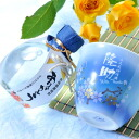 Arita blue Fuji Flint area Rock Cup authentic shochu 180 ml set (/ gifts / gift set / 内 祝 I / marriage 内 祝 I / wedding / return / gifts / father's day / mother's day / grandparents / 60th birthday celebration / tag / name put the name into / gifts / wrap