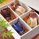 Romanov cut kiriko ginjo sake Cup glasper Kokura Castle story ginjo 180 ml & Grasset (/ gifts / gift set / 内 祝 I / marriage 内 祝 I / wedding / return / gifts / father's day / mother's day / grandparents / 60th birthday celebration / tag / name put
