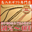 Present shoulder chain strap (entering gift / gift set / family celebration / marriage family celebration / wedding ceremony / gift in return / present / Father's Day / Mother's Day / respect for the old / sixtieth birthday celebration / name card / name case / name / year-end present / furoshiki / packing)