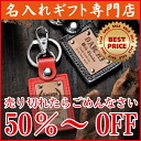 Excellent case present soft leather studs key ring