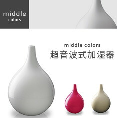middlecolors加湿器