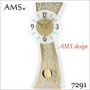 Germany's prestigious brand AMS ( AMS ) clock clock aluminum-gold finish AMS-7291 fs3gm