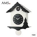 German noble brand AMS (アムス) wall clock design clock cuckoo clock cuckoo clock AMS-7391