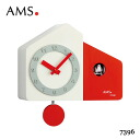 German noble brand AMS (アムス) wall clock design clock cuckoo clock cuckoo clock AMS-7396