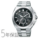 Chronograph CITIZEN ATTESA citizen atessa eco-drive radio watch ECO-DRIVE mens watch AT3010-55Efs3gm