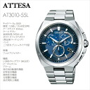 Chronograph CITIZEN ATTESA citizen atessa eco-drive radio watch ECO-DRIVE mens watch AT3010-55Lfs3gm