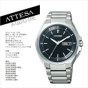 CITIZEN citizen ATTESA atessa cod live radio watch mens watch AT6010-59Efs3gm