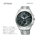 CITIZEN citizen ATTESA atessa eco-drive radio watch ダイレクトフライトメンズ watch AT8040-57Efs3gm