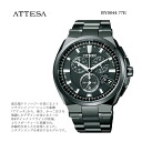 CITIZEN citizen ATTESA atessa eco-drive radio clocks direct flight disc type DLC model BY0044-77Efs3gm