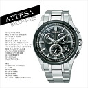 CITIZEN citizen ATTESA atessa direct flight disc type 25th anniversary commemorative model eco-drive radio watch mens watch BY0094-52E