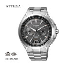 Citizen citizen ATTESA アテッサエコ drive satellite wave satellite radio time signal CC1080-56E men watch