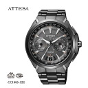 Citizen citizen ATTESA アテッサエコ drive satellite wave satellite radio time signal CC1085-52E men watch