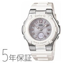 CASIO Casio BABY-G baby G Lady's watch electric wave solar BGA-1100-7BJFupup7