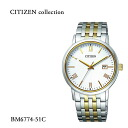 CITIZEN COLLECTION collection citizen eco-drive BM6774-51C