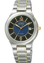 ★ ★ CITIZEN citizen FORMA forma FRA59-2203