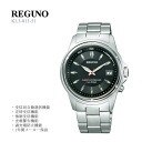 Solar TEC radio watches CITIZEN REGUNO citizen Ragno men's watch KL3-811-51fs3gm