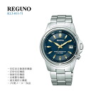 Solar TEC radio watches CITIZEN REGUNO citizen Ragno men's watch KL3-811-71fs3gm