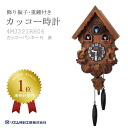 CITIZEN citizen rhythm clocks cuckoo clocks cuckoo clocks カッコーパンキー R tea 4MJ221RH06apap8