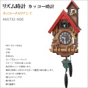 Citizen rhythm CITIZEN clocks cuckoo clocks cuckoo clocks clock カッコーチロリアン F 4MJ732-N06fs3gm