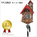Citizen rhythm CITIZEN clocks cuckoo clocks cuckoo clocks clocks カッコーチロリアン R 4MJ732RH06upup7