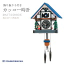 CITIZEN citizen rhythm сuckoo clock wall clock report time with cuckoo clock カッコーハウス R 4MJ744RH06