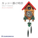 Wrapping free ♪ ♪ ◆ wall clock cuckoo clock сuckoo clock ◆ CITIZEN citizen rhythm clock カッコーメルビル R 4MJ775RH06upup7