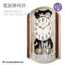 Wrapping free ♪ ♪ clock CITIZEN citizen rhythm clock radio clock スモールワールドウィッチ 4MN463RH23upup7