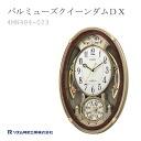 And CITIZEN citizen rhythm clock palmuzwindom DX Swarovski elements rotate half wave wall clock 4MN484-023