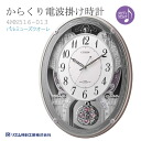 CITIZEN citizen rhythm clock radio clock Karakuri clock パルミューズクオーレ 4MN516-013