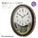 Citizen rhythm Citizen electric wave wall clock mechanism clock clock pal Muses Grace 4MN517-023fs3gm
