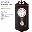 (Excluding Hokkaido and Okinawa and remote islands) ♪ ◆ wall clock ◆ CITIZEN citizen rhythm clock Pedersen F pendulum clock 4MNA03-006fs3gm