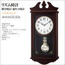 (홋카이도 ・ 오키나와 ・ 낙도는 제외) ♪ ◆ 벽 시계 ◆ CITIZEN 시티즌 리듬 시계 ペデルセン F 추 시계 4MNA03-006fs3gm