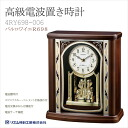 Luxury radio table clock CITIZEN citizen パルロワイエ R698 4RY698-006fs3gm