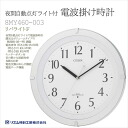 Auto lights light with radio clock CITIZEN citizen rhythm clock リバライト F 8MY460-003fs3gm at night