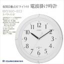 야간 자동 점등 라이트 첨부 전파 시계 CITIZEN 시티즌 리듬 시계 リバライト F 8MY460-003upup7