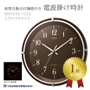 CITIZEN citizen rhythm radio clock clock at night automatically lit with エフライト M492 8MY492-006apap8