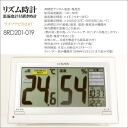 Model 8RD201-019fs3gm mounted with citizen rhythm Citizen table clock clock 温湿度計付 life navigator D201 high precision sensor