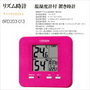 Citizen rhythm Citizen table clock clock 温湿度計付 life navigator D203 high precision digital 8RD203-013 pink fs3gm