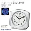 Rhythm watch quartz alarm clock Celia RA24 alarm clock 8REA24-003upup7