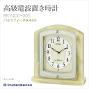 Luxury radio table clock CITIZEN citizen rhythm clock パルラフィーネ R400 8RY400-005fs3gm