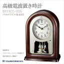 Luxury radio table clock CITIZEN citizen rhythm clock パルロワイエ R405 8RY405-006fs3gm