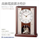 High-quality electric wave table clock Citizen citizen rhythm clock パルロワイエ R411 8RY411-006fs3gm
