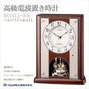 High-quality electric wave table clock Citizen citizen rhythm clock パルロワイエ R411 8RY411-006fs3gm
