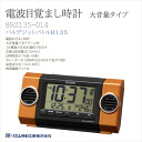 Rhythm clock Citizen citizen electric wave alarm clock megavolume type 8RZ135-014fs3gm