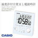 Alarm clock DQD-90J-2BJFfs3gm with CASIO Casio alarm clock radio time signal WAVE CEPTOR thermometer