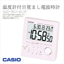 Alarm clock DQD-90J-4CJFfs3gm with CASIO Casio alarm clock radio time signal WAVE CEPTOR thermometer